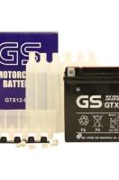Batterie per moto GS